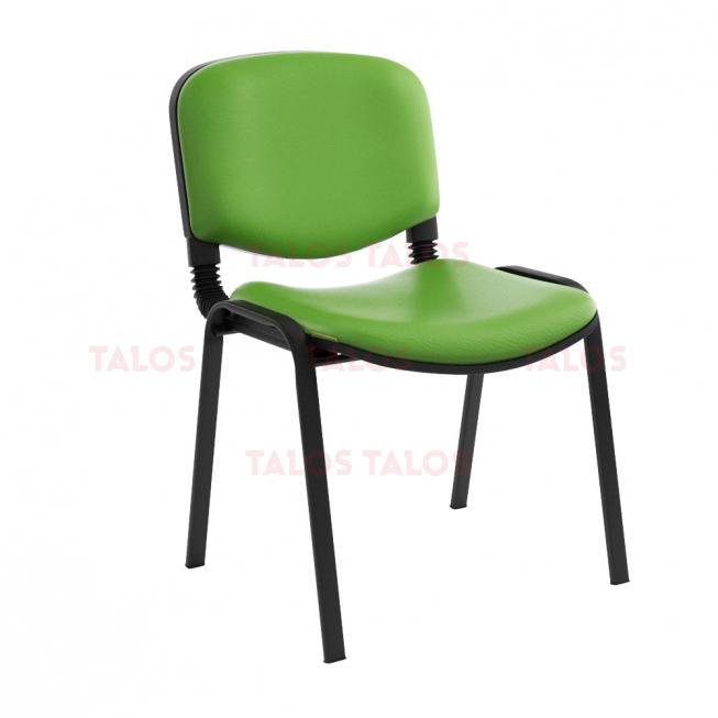Chaise Iso Structure Noir sans Accoudoirs
