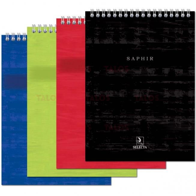 Bloc notes Saphir intégrale A4160P 5/5