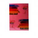 Papier couleur A4 80 Gr rose fuchia