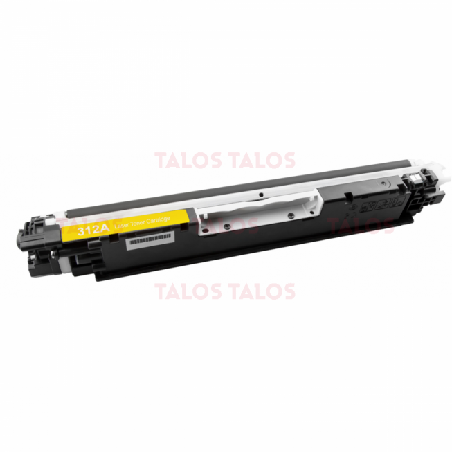 toner HP adptable 126A yellow